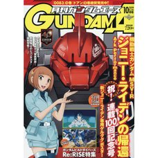 Monthly Gundam Ace October 2019