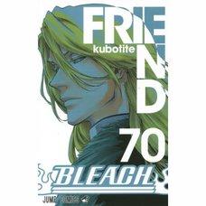 Bleach Vol. 70