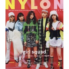Nylon Japan February 2017