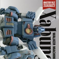 Master File Walker Machine Xabungle
