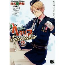 Hetalia: Axis Powers Speciale Vol. 2
