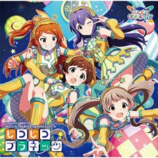 THE IDOLM@STER MILLION LIVE! New Single CD Vol. 4