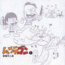 Rettsuragon Vol.1