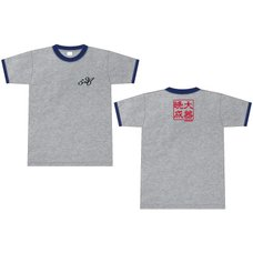 Angerme Taiki Bansei Tour Special T-Shirt (A)