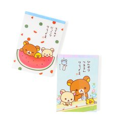 Rilakkuma's Summer Vacation Notepads