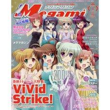 Megami Magazine January 2017