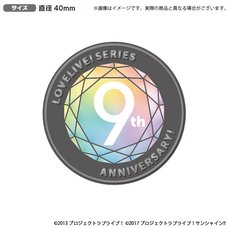 Love Live! Series 9th Anniversary Memorial Pin