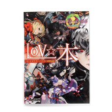 Lord of Vermilion 8th Anniversary Book