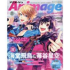 Animage January 2020