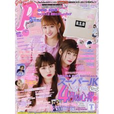Popteen May 2019