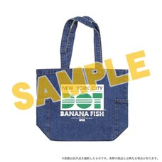 Banana Fish NYC Tote Bag
