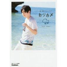 Kajikame A Photo Book of Yuki Kaji