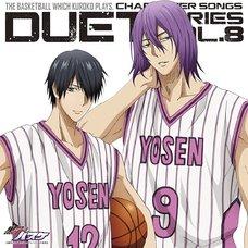 TV Anime Kuroko's Basketball Character Song Duet Series Vol. 8: Atsushi Murasakibara & Tatsuya Himuro
