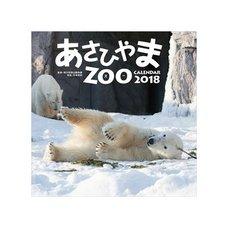 Asahiyama Zoo 2018 Calendar