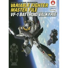 Valiable Fighter Master File VF-1 Battroid Valkyrie