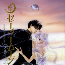 Sailor Moon Complete Edition Vol.9