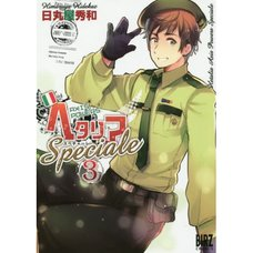 Hetalia: Axis Powers Speciale Vol. 3