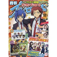 Monthly Bushiroad December 2018