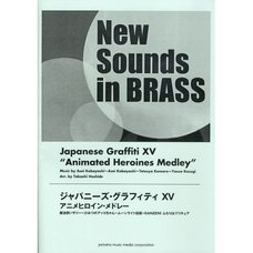 New Sounds in Brass Japanese Graffiti XV: Anime Heroine Medley