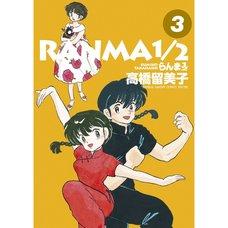Ranma 1/2 Vol. 3