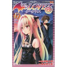 To Love-Ru Darkness Vol. 17
