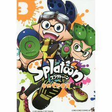 Splatoon Vol. 3