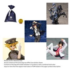 TOM Outlet Lucky Bag: Bishounen Figures (Gold Value)