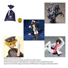 TOM Outlet Lucky Bag: Bishounen Figures (Gold Value)