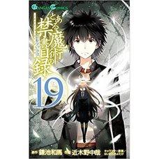 A Certain Magical Index Vol. 19