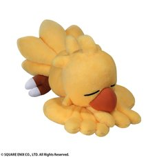 Final Fantasy Snoozing Chocobo Plush