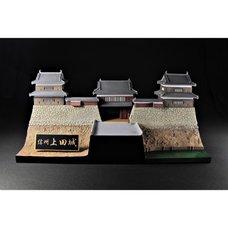 Castle Collection: Shinshu Ueda Castle 1/200 Scale Plastic Model Kit w/ Sanada Maru Domo-Kun