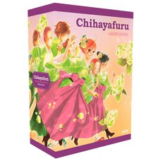 Chihayafuru Season 1 Premium Box Set Blu-ray/DVD Combo Pack
