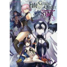 Fate/Grand Order Comic Anthology Star Vol. 3