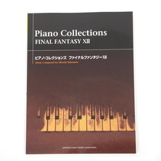 Piano Collections Final Fantasy XII