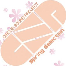 CSP Spring Selection