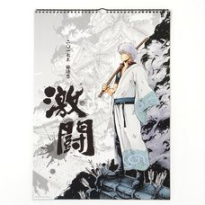 Gintama 2017 Large Calendar