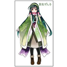 Tohoku Zunko Winter Clothes Poster