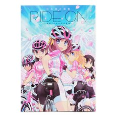 Noriyuki Matsumoto Artworks: Ride On - 20th Anniversary Art Book