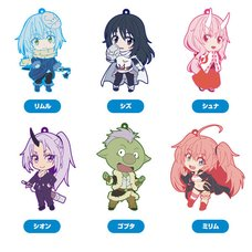 Nendoroid Plus That Time I Got Reincarnated as a Slime Trading Rubber Keychains