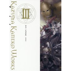 Kazuma Kaneko Works Ⅲ (Reprint Edition)