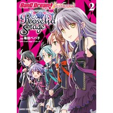 BanG Dream! Girls Band Party! Roselia Stage Vol. 2