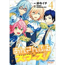 Ensemble Stars! Vol. 4