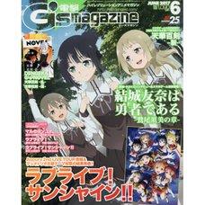Dengeki G's Magazine June 2017