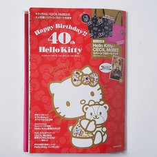 Happy Birthday!! 40th Hello Kitty