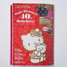 Happy Birthday!! 40th Hello Kitty