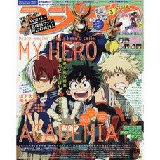 Animedia May 2018