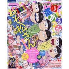 Animedia November 2017