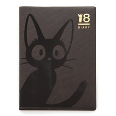 Kiki's Delivery Service 2018 Schedule Book (Big Size)