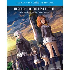 In Search of the Lost Future Complete Series BD/DVD Combo (Subtitles Only)