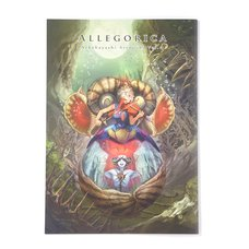 Allegorica: Nekobayashi Artworks Vol. 4